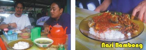 nasibambong11