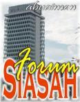 forumsiasah